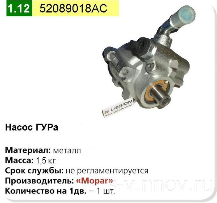 Разборка №2 Двигатель 24 V6 BDW от Audi - видео на